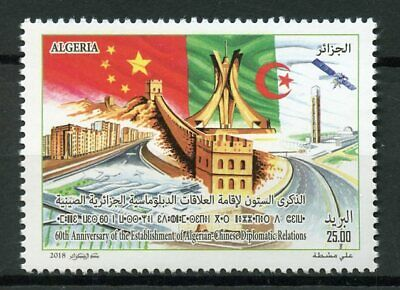 Algeria 2018 MNH Diplomatic Relations China 1v Set Flags Architecture Stamps