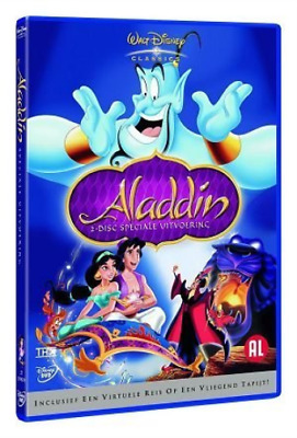 Aladdin - (UK IMPORT) DVD NEW