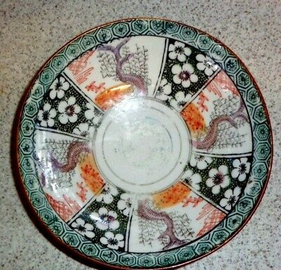 "ANTIQUE  ORIENTAL HAND-PAINTED BOWL 8"" wide x 2.6 high"