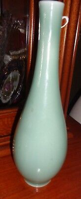 "Vintage Oriental Quality Pottery Celadon Vase With Stamp 9""High"