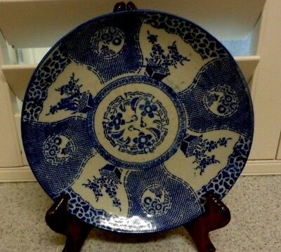 "ANTIQUE  ORIENTAL BLUE AND WHITE ANTIQUE Plate 9""  wide"