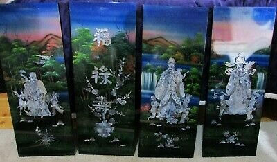 Vintage Mother-of-Pearl Chinese Oriental Lacquered Wall Art Panels - Set of 4