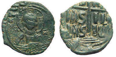 Byzantine Romanus III Class B Anonymous Follis Overstruck at Basil II AE Follis
