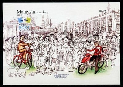 Malaysia 2018 MNH World Post Day 1v IMPF M/S Motorcycles Postal Services Stamps