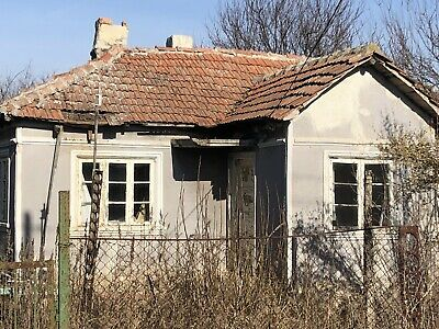 Bulgarian Property For Sale Gorun