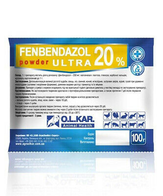 100g Fenbendazole Ultra 20% Dewormer for Animals (Analog Panacur Safe Guard)
