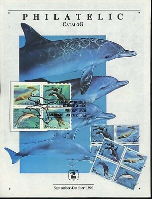 US FDC #2508-2511 Ranto on USPS Catalog 1990 Baltimore MD Sea Creatures