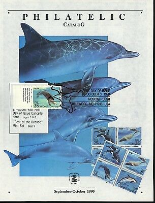 US FDC #2508//2511 /// 2510 Ranto on USPS Catalog 1990 MD Sea Creatures Joint