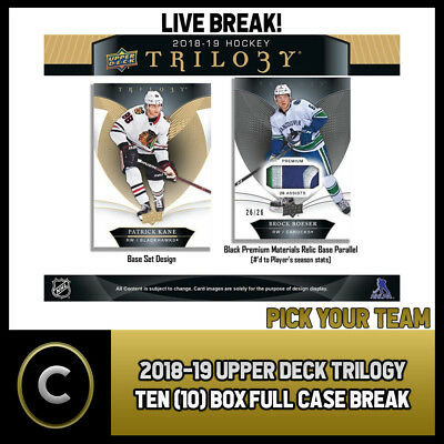 2018-19 Upper Deck Trilogy - 10 Box Case Break #H311 - Pick Your Team -