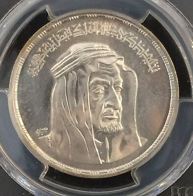 Coins: World Egypt 1 Pound Ah1397-1977 Ms66 Pcgs Silver Km#472 50k Fao White Finest Africa