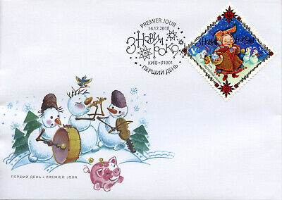 Ukraine 2018 FDC Year of Pig 2019 1v Set Cover Chinese Lunar New Year Stamps
