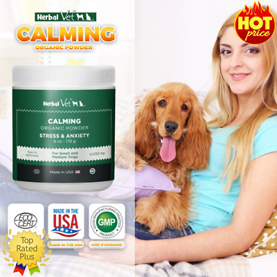 Herbal Vet Dog and Cat Calming Powder Stress & Anxiety Relief 6 OZ | EXP 8/20