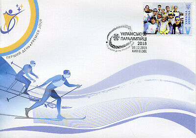 Ukraine 2018 FDC Paralympics PyeongChang 2018 1v Cover Skiing Olympics Stamps