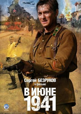 In June Of 1941 / V Iyune 41-Go Russian Wwii Movie Dvd English Subtitles