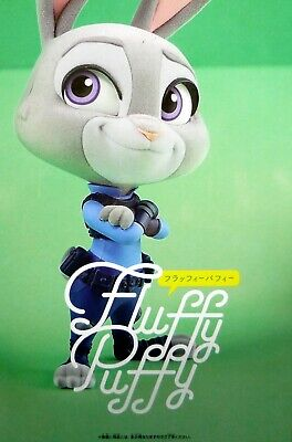Disney Characters Fluffy Puffy Zootopia / Judy Hopps / 100% Authentic!!