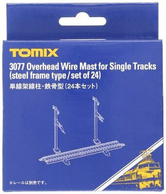 New Tomix 3077 Overhead Wire Mast for Single Tracks (24 pcs) (N scale)