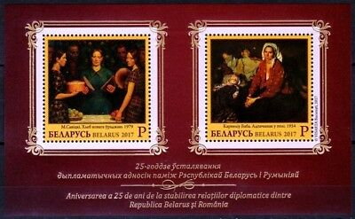 BELARUS 2017-31 ART Paintings. Diplomatic Relations with Romania 25, MNH