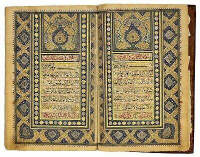 Huge Antique Islamic Qajar Gold Illuminated Manuscript Quran Koran Signed Dated