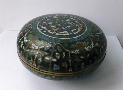 ANTIQUE CHINESE CLOISONNE CIRCULAR BOX & COVER with SHOU CHARACTER