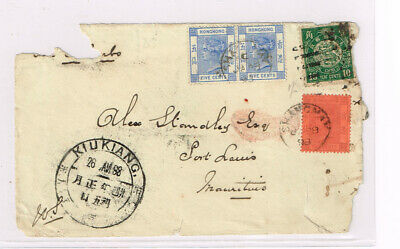 Imperial China 1898 cover to US+Dragon 10C+HK QV (3) +Large $ Kiukiang CDS+front