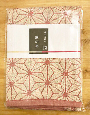 Hemp Patterns Bath Towels(Crimson)/Fukuroya Towel/UU050012