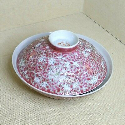 Vintage Chinese porcelain bowl, 20th century. There stamped.