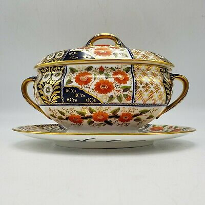 Wedgwood China Porcelain Imari Japan Pattern Sauce Tureen w/ Under Plate ~ 8""