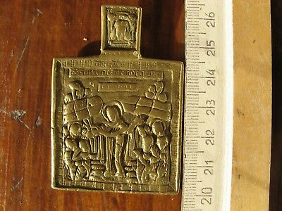 Ancient bronze icon  Grieving Holy Mother of God 19 century Rare.