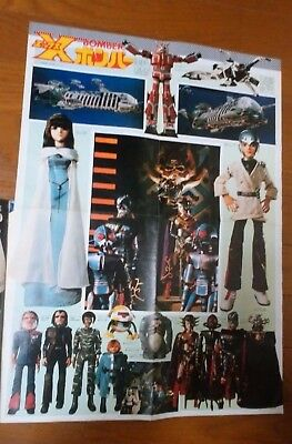 Japan Starlog'80 X-bomber poster,Wonder Woman ,Young Akira Toriyama InterView