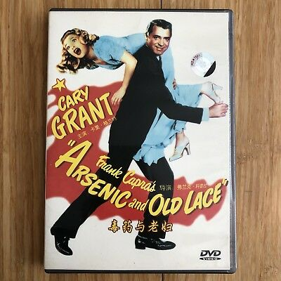 "Frank Capra's ""Arsenic and Old Lace"" Movie Film DVD Chinese Subtitles Cary Grant"