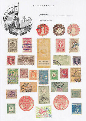 MIDDLE EAST - REVENUES (25+ cinderella collection)