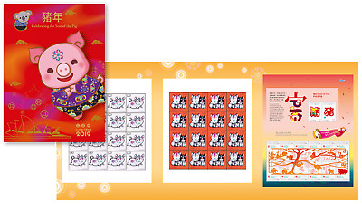 Lunar Year of Pig 2019 - Joint Australia Post and China Post Stamp Pack