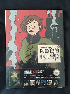 Les Aventures Extraordinaires D'adele Blanc-Sec Edition Chinois Tardi Chinese