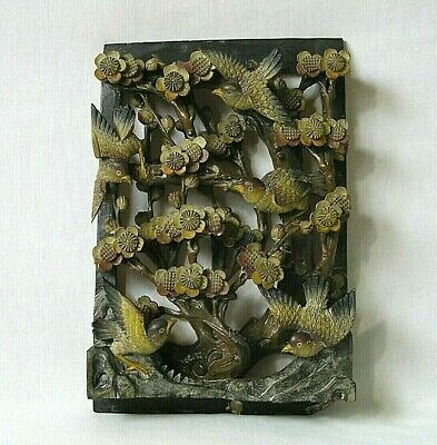 """3D Asian Architectural Hand Carved Wood Panel """"Flowered Tree w/Birds"""" 7 x 10 1/4"""