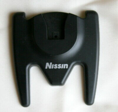 Nissin flash stand
