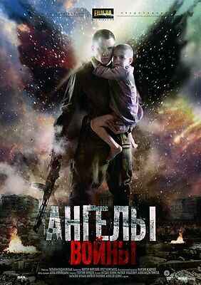 Angels of War (English Subtitles) / Angeli Voini Russian WWII movie.  DVD