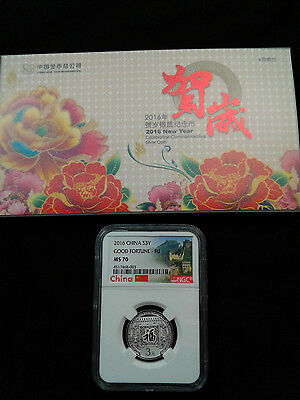 2016 8gram China New Year Good Fortune Silver Coin NGC MS70 and booklet