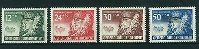 Germany WWII Occupation in Poland 1940 Winter Welfare full set of stamps. Mint.