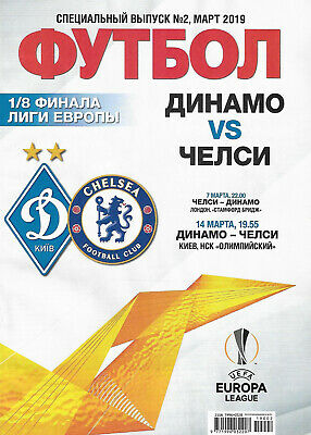 "Official ""Football"" Issue Programme Dynamo Kiev v Chelsea 2019 Europa League"