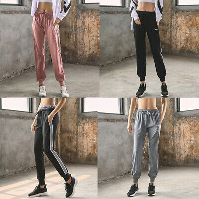 Womens Yoga Sports Trousers Loose Fitness Gym Bottoms Elastic Waist Harem Pants