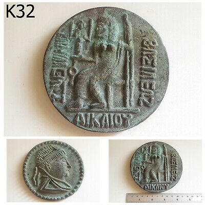 "4.5"" Ancient Bronze Medieval Emperor Roman Empire Script Writing Coin #K32"