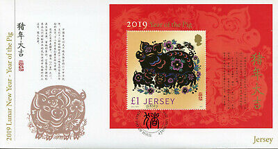 Jersey 2019 FDC Year of Pig 1v M/S Cover Chinese Lunar New Year Stamps