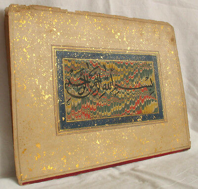 3 ANTIQUE ILLUMINATED ISLAMIC CALLIGRAPHY PAGES Ottoman 18th-19th cent Colorfull