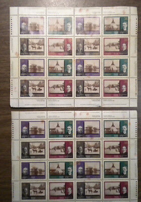 1989 CANADA stamps - Two 16 blocks  - unused -  no glue  -  1240a - Full Sheets