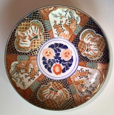 """Antique Japenese Imari 14.5"""" Charger Platter With Embedded Makers Mark"""