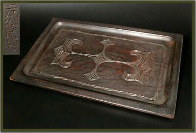AIN32 Japanese Antique Ainu wooden small square tray #Japan mingei
