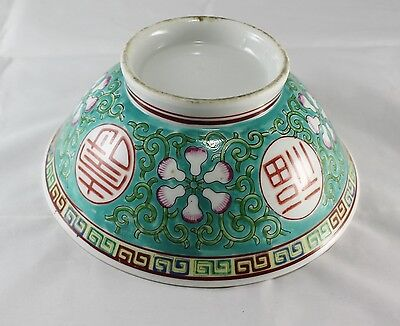 """Vintage Asian Turquoise Mun Shou Bowl Chinese Longevity Hand Painted A 7"""""""
