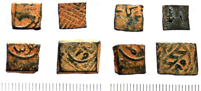 Lot of 4 Islamic medieval weights