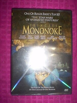 "Princess Mononoke - Hayao Miyazaki (DVD) ""THE STAR WARS OF ANIMATED FEATURES"""
