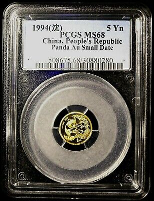 1994 Small Date China Panda  Gold 1/20 oz G5Y PCGS MS68